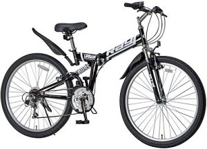 Raychell MTB-2618RR 26-Inch Collapsible Mountain Bike, Shimano 18-Speed, Front And Rear Suspension, Front And Rear Fenders